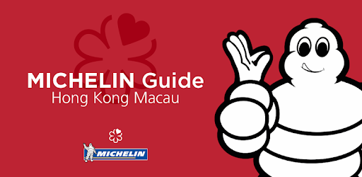 Photo of Michelin Guide returns to Macao to launch 11th edition Hong Kong Macau