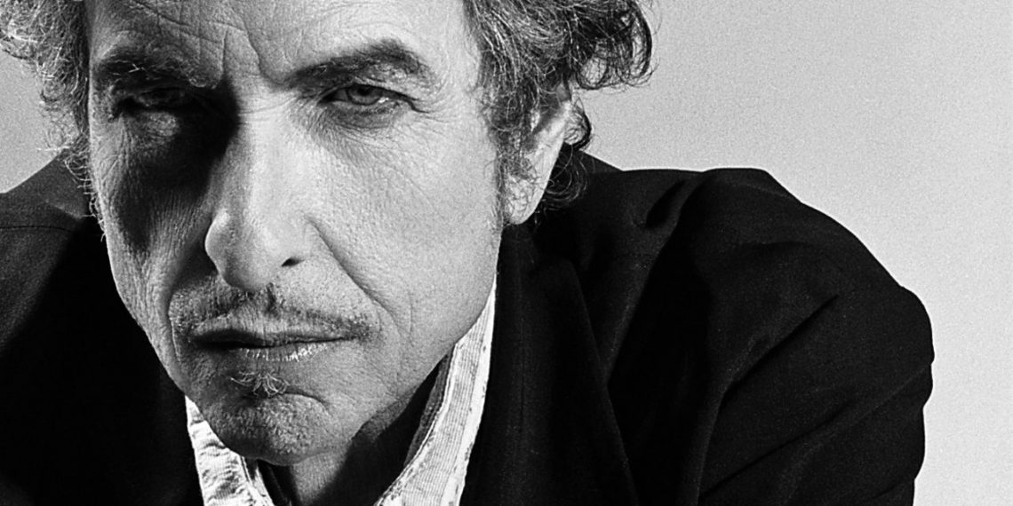 Photo of Bob Dylan launches new theme dedicated to fans