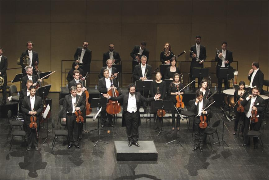 Photo of Classical South Orchestra presents mixed choir and premieres in June