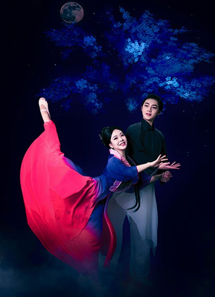 Photo of Butterfly Lovers, Liang Zhu | Drama in 5 acts