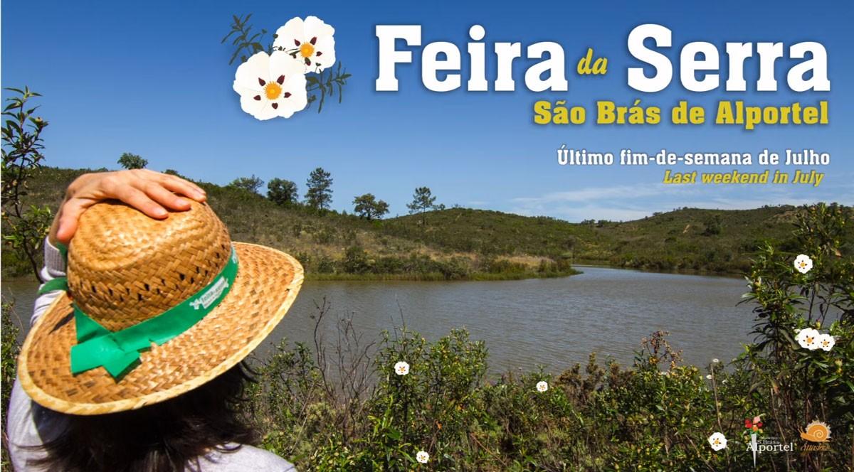Photo of Feira da Serra – São Brás de Alportel 2019