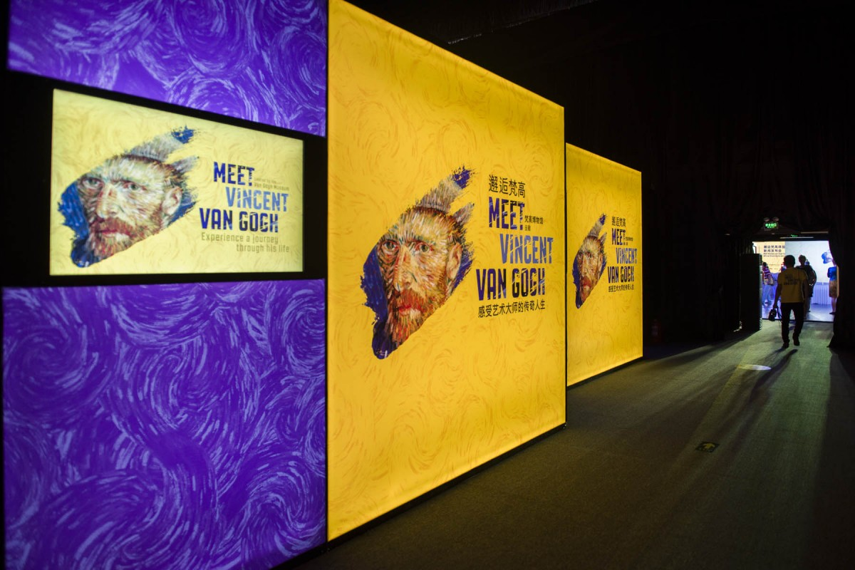 Photo of Van Gogh exhibition arrives in Lisbon in 2020
