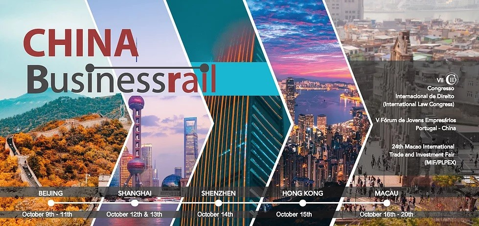 Photo of The BusinessRail event is open for applications for its next edition in China.