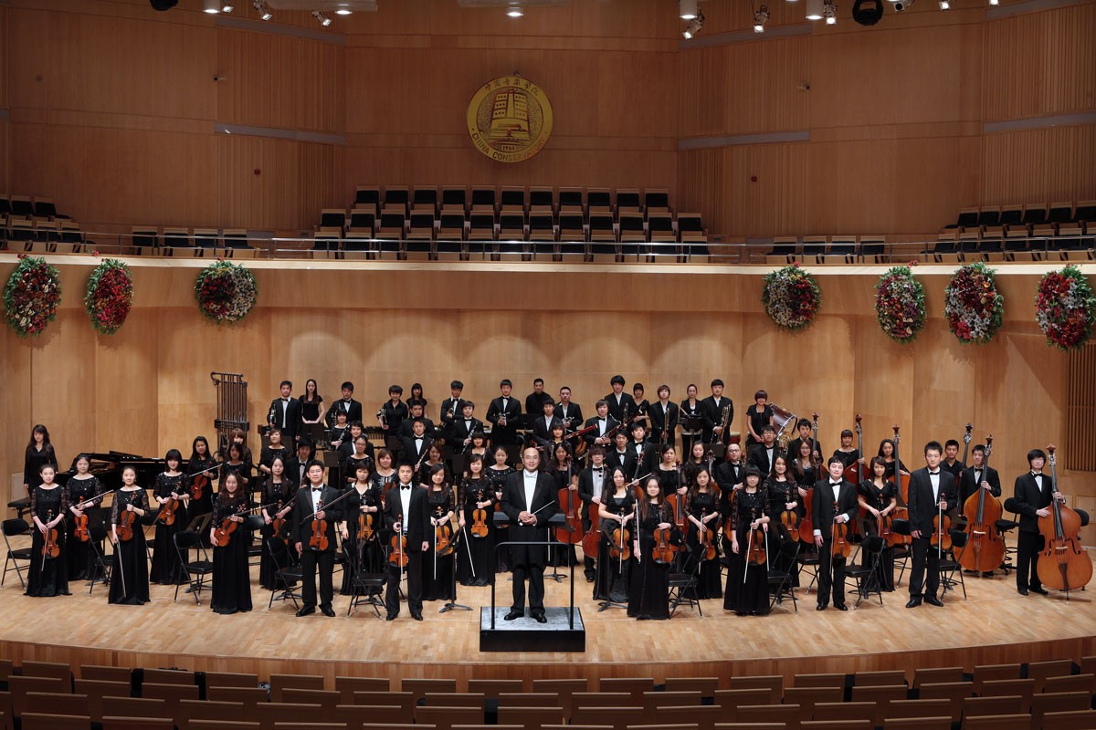 Photo of Chinese Philharmonic Orchestra debuts in Portugal on Sunday
