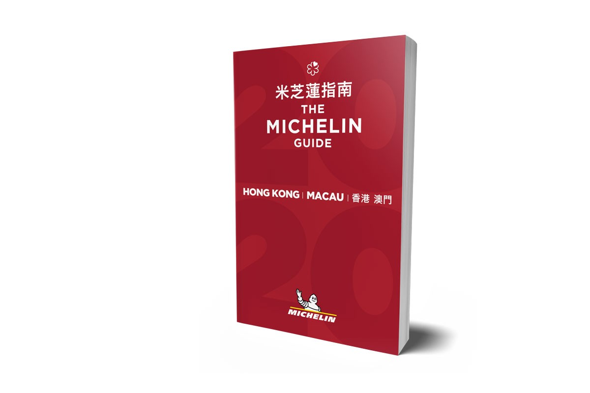 Photo of MICHELIN guide Hong Kong Macau 2020 selection to be revealed on 17 December 2019 at city of dreams, Macau