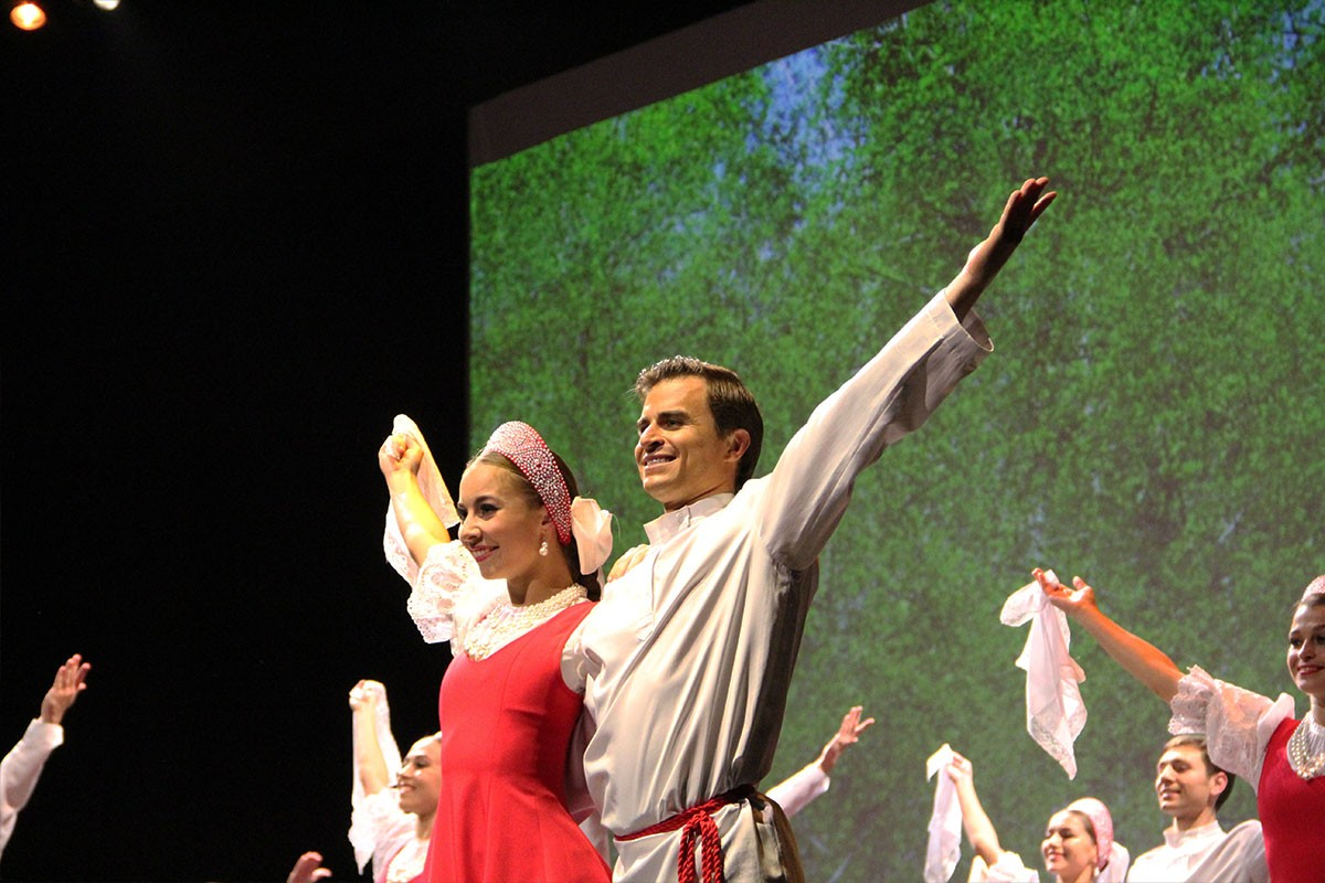 Photo of Igor Moiseyev Ballet at Casino Estoril