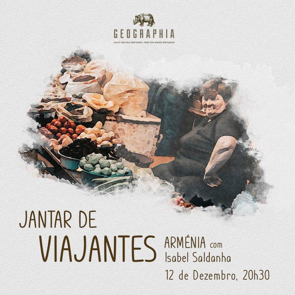 Photo of Geographia Restaurant: Travelers Dinner – December 12