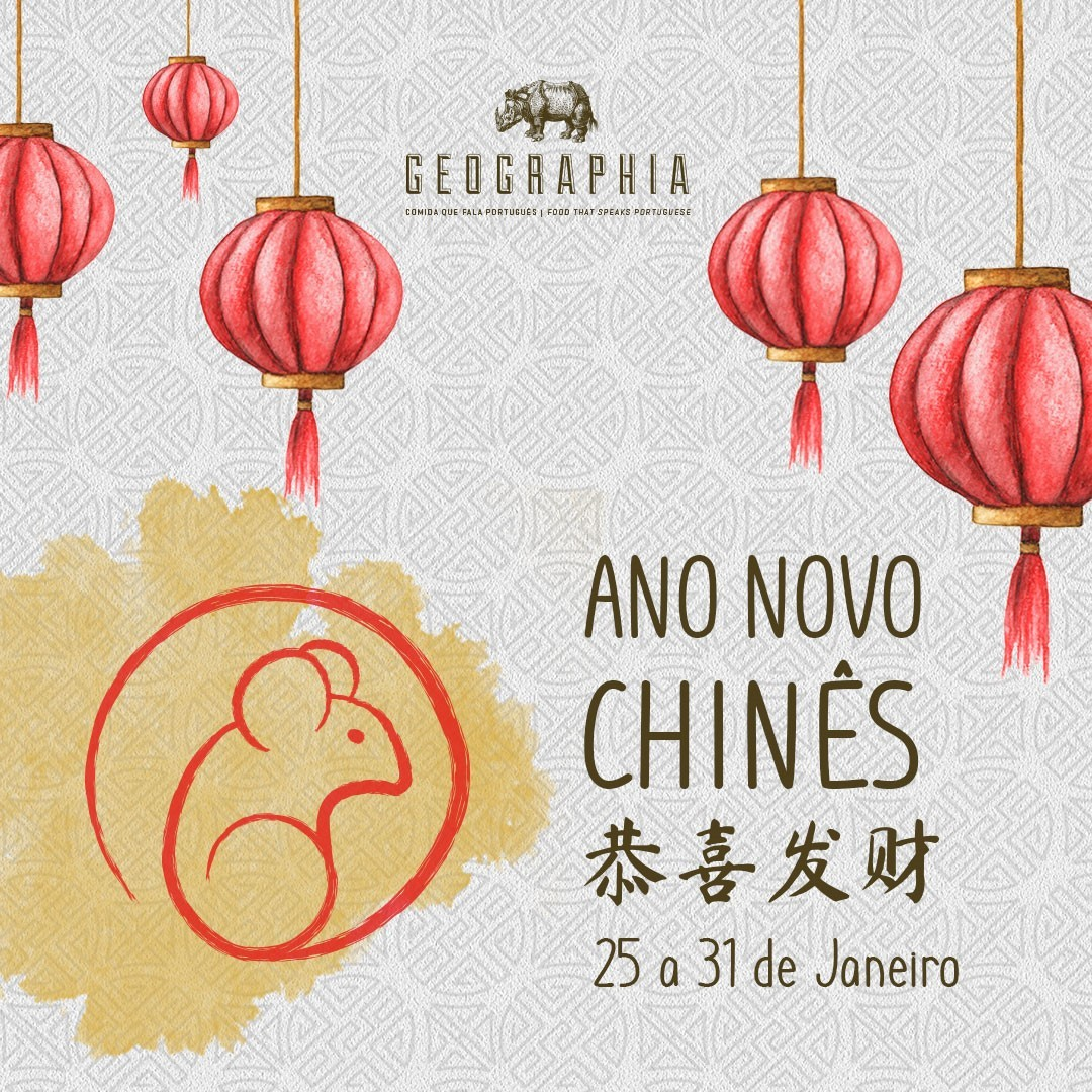 Photo of GEOGRAPHIA celebrates Chinese New Year with Macanese-inspired dishes