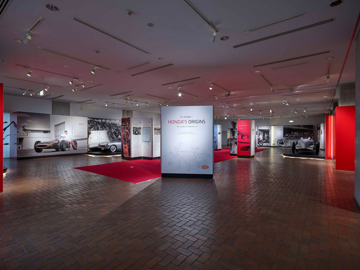 Photo of Honda Collection Virtual Tour