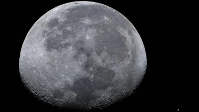 Photo of Today you will be able to see a Penumbral Eclipse of the Moon