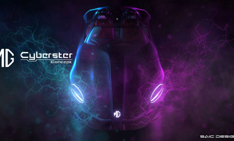 Photo of New MG Cyberster concept is electric two-seat roadster
