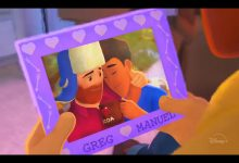 Photo of 'Out' is Pixar's first short film featuring a homosexual protagonist