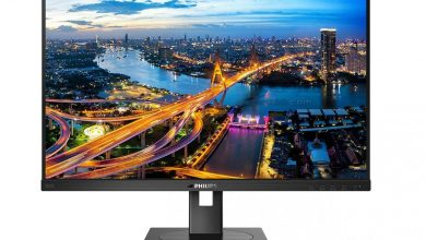 Photo of MMD introduced the new Philips LCD monitor