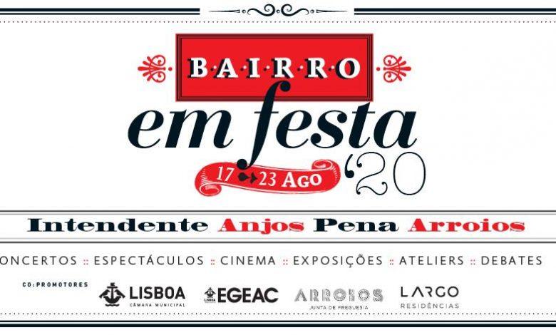 Photo of Bairro em Festa festival brings music and art to Lisbon