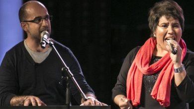 Photo of Rui Faria & Sandra Gonçalves at Lounge D at Casino Estoril
