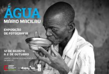 Photo of Portuguese Cultural Center in Maputo reopened with an exhibition by Mário Macilau