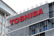 Photo of Toshiba officially steps away from the PC market