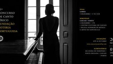 Photo of 11th edition of the Concurso de Canto Lírico received 41 applications