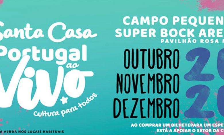 Photo of Santa Casa Portugal ao Vivo – Super Bock Arena – 31 October to 19 December – 20 concerts  Copy